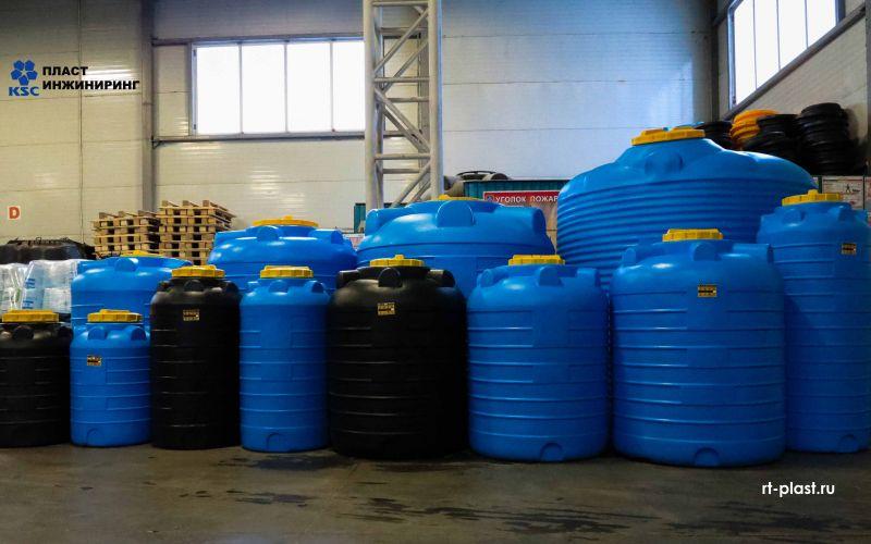 Емкости для воды от 50 до 15000 литров. Пласт Инжиниринг.