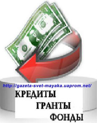 Организация Свет маяка. Финансовый консалтинг
