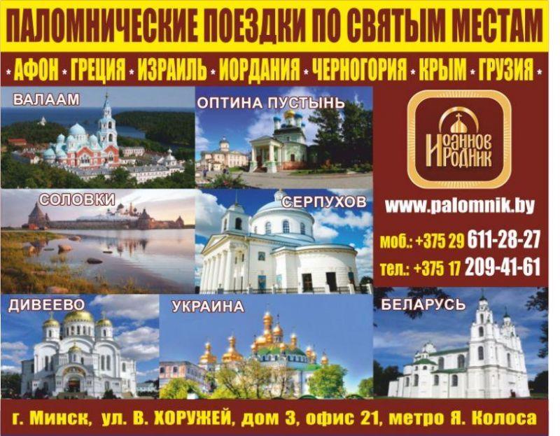 Агентство Натальи Некрашевич Бюро переводов Туры Юрпомощь