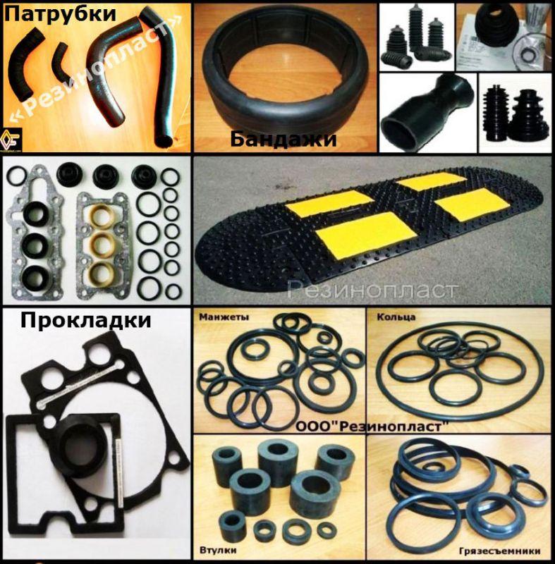 Резинотехнические изделия формовые, неформовые, производство РТИ