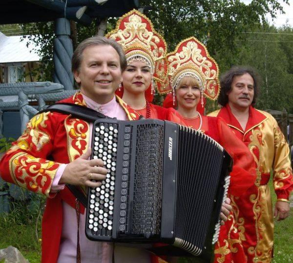 Русская фольклорная группа