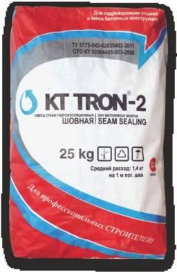 Гидроизоляция КТ Трон-2 (шовная) для герметизации швов, трещин, примыканий, вводов