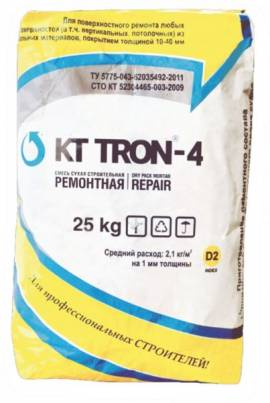 КТтрон–4 МФ литьевой состав, содержащий металлическую фибру, для ремонта и изготовления высокопрочных бетонных конструкций