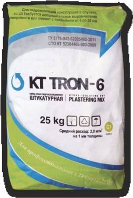 Штукатурная смесь гидроизоляционная  КТ Трон 6 (выравнивающая и финишная) для выравнивания, ремонта, гидроизоляции бетонных и каменных конструкций