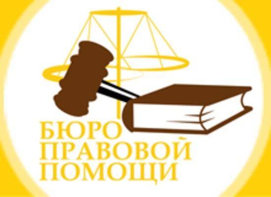 Раздел имущества. Представительство в суде. Украина, Николаев