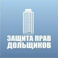 Взыскание неустойки с застройщика в Анапе и Крае, Краснодарский край