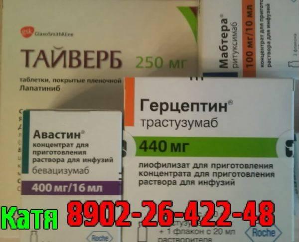 куплю вальцит, цивалган, майфортик, мимпара, кетостерил, дорого! +7(902)2642248