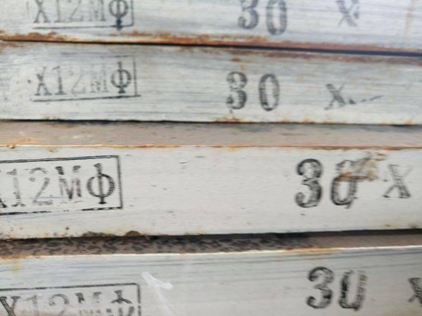 Сталь У8А – лист инструментальный горячекатаный, Х12МФ