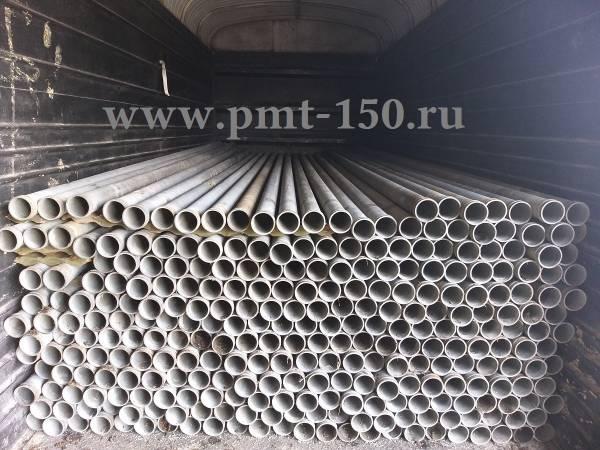 Труба для полива ПМТ-100, ПМТ-150, полевой магистральный трубопровод