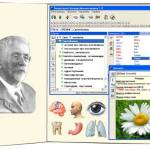 Компьютерные гомеопатические программы Пересвет Гомеопатия, Ключ, Реперторий Кента, Богера