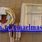 Фото Микропроцессорное устройство Сириус-В, Белгородская область... Повсеместно ООО КМА