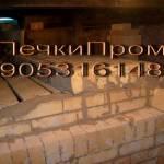 Печники-Ремонт,монтаж новых хлебопекарных печей ФТЛ-2,20, ХПА-40 и другие.
