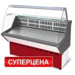 Витрины холодильные для торговли. Крым, доставка, установка.