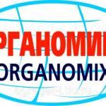 Фото Органомикс жидкое хелатное удобрение, Ростовская область... Повсеместно ООО Агрегат-Т ИП