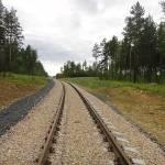 Фото Ремонт, строительство, железных дорог, стрелочных переводов,... Красноярск Евгений