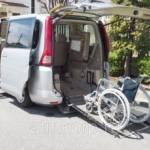 Фото Минивэн Nissan Serena для пассажира инвалида колясочника 8... Екатеринбург Группа компаний