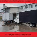 Фото Удлинить Газель 5 или 6 метров Удлинение ГАЗ 3309 Валдай Зил... Нижний Новгород