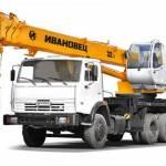 Фото автокран ивановец КС-5576К 32 тонны... Краснодар ООО АСТ