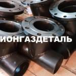 Фото Фильтр пусковой тройниковый ФПТ от производителя... Повсеместно regiongazdetal@yandex.ru