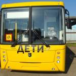 Фото Автобус нефаз 5299-0000011-31 для перевозки детей... Нижний Новгород ООО ТПК НижСпецАвто