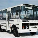 Фото Автобус ПАЗ-32053-80 (ритуальный)... Москва АО МРО ТЕХИНКОМ