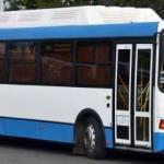 Фото Автобус пригородный на базе ЛИАЗ-525657-01 CNG... Нижний Новгород ООО ТПК НижСпецАвто
