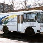Фото Автобус ПАЗ-32053-20 (грузопассажирский)... Москва АО МРО ТЕХИНКОМ