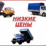 Фото Заказать вывоз старой мебели из квартиры... Нижний Новгород Александр