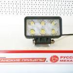 Фото Светодиодная фара LED 18W (рабочий свет)... Владивосток Официальный дилер Курганские