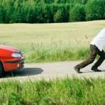 Фото Буксировка легковых автомобилей. Услуга такси.... Челябинск Такси Десятка