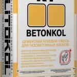 Фото Цементный клей для пенобетонных, газобетонных,... Екатеринбург Индивидуальный