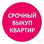 Фото СРОЧНЫЙ ВЫКУП НЕДВИЖИМОСТИ В АНАПЕ И КРАЕ... Повсеместно uprav.dolg@mail.ru