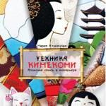 Фото Техника кимекоми. Японский стиль в интерьере... Москва Интернет-магазин SuperLarek.ru