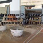 Монтаж новой хлебопекарной печи ФТЛ-2