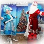 Фото Новогодняя программа с Дедом Морозом и Снегурочкой в кафе.... Екатеринбург ТА Персонаж