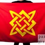 Фото Флаг Славянское солнце90x135 см... Челябинск Кирасир Магазин сувениров и подарков для