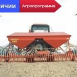 Фото Сеялка СПУ-6 (анкерный сошник)... Воронеж АГРОПРОГРАММА