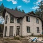 Фото Строительство дома из газоблоков... Челябинск СК Под ключ Строй