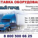 Фото Электрокотел Стандарт-18 кВт (до 180 кв/м, 2 ступени)... Новосибирск Новый Город