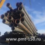 ПМТП-150, ПМТ-150, ПМТ-100, ПМТБ-200, труба для полива