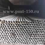 Труба для полива ПМТП-150, ПМТ-150, ПМТ-100