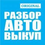 Фото Система охлаждения Патрубки MAZDA Патрубок воздушного... Нижний Новгород Авторазборка