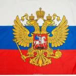 Фото Удостоверение Слесарь по КИПиА (контрольно-измерительным... Санкт-Петербург ЮР-Эксперт СРО