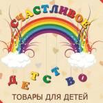 Фото Pampers Premium Care 3 (5-9 кг)- 20 шт... Нижний Новгород Счастливое детство