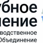 Фото Закладные конструкции ЗК4-1-1-95 уст. 01-12-20-10 50 мм... Новосибирск ООО ПО Трубное
