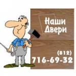 Фото Петля стальная с коронкой MORELLI MS 100*70*2.5 AB R... Санкт-Петербург ООО Компания НАШИ