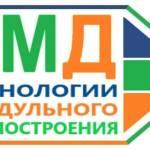 Фото Каркасный дом Волот (144, 40 м2)... Саранск ТехноМодульДом