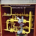 Пункт шкафной газорегуляторный ГРПШ-07-2У1-ЭК с измерительным комплексом