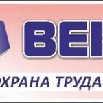 Фото Стенд - визитка Остров детства... Екатеринбург ООО Вектор+