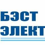 Фото Вводное Распределительное Устройство ВРУ 0, 4кВ 400А... Екатеринбург торговая монтажная